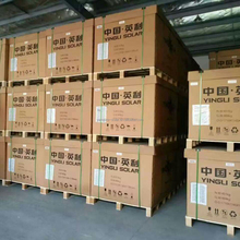World Tier 1 wholesale cheap yingli solar yl275c-30b