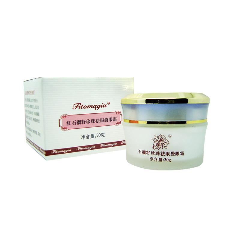 Oem Odm Supply Age Defying Instant Anti Wrinkle Eye Bag Removal Massage Eye  Cream - Buy The Best Anti Wrinkle Eye Cream,Placenta Eye Cream,Hydrating &
