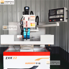 zxk32 CNC drilling and milling machine, three-axis servo linkage, small desktop CNC drilling