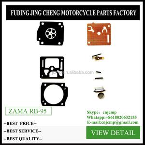 Efco Door Parts