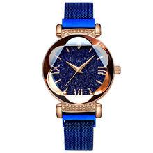 Relogio Feminino Роскошные модные звездное небо женские часы Женское платье магнитная сетка ремень кварцевые наручные часы женские часы(China)