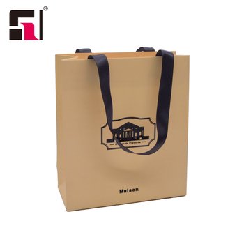 Jewelry Paper Bag, Custom Logo Jewelry Gift Packaging Bag