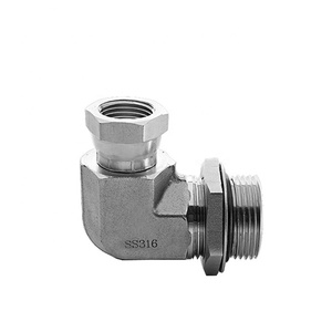 Stainless Steel 316 Adjustable elbow Pipe Fittings