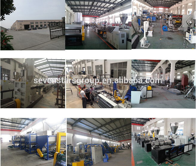 plastic recycling granulator machine