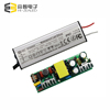 30W 40W 60W 100W 120W 150W 12V voltage waterproof electronic constant led driver Led switching power supply