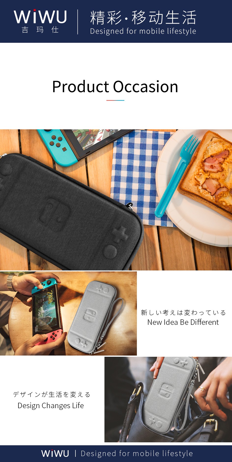 WiWU Portable Orginal Design Super Slim Hard EVA Game Carrying Case Shell For Switch Game Player Case Travel Pouch