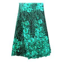Ourwin Новая африканская кружевная ткань, Высококачественная индийская вышивка для свадебной вечеринки, нигерийская кружевная фатиновая Сет...(Китай)