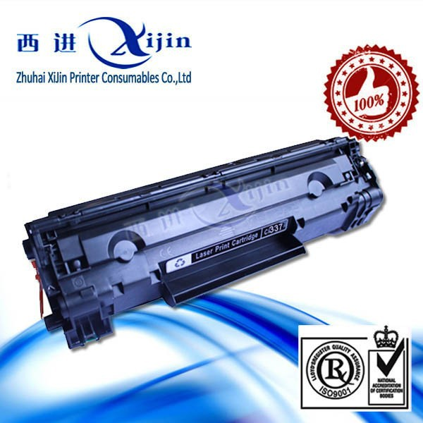 Toner Cartridge For Canon 337 Use In Mf220