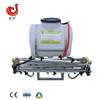CE 3 point linkage mounted agriculture boom sprayer/ agriculture tractor mounted sprayer mist duster