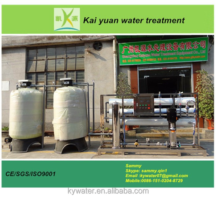 China <strong>water</strong> <strong>treatment</strong> manufacturer KYRO-5000 purified <strong>water</strong> machine ro filter