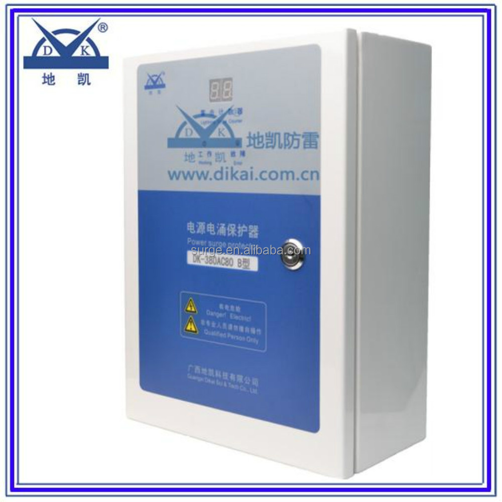 Power Surge Protection Circuit Suppliers And Manufacturers At