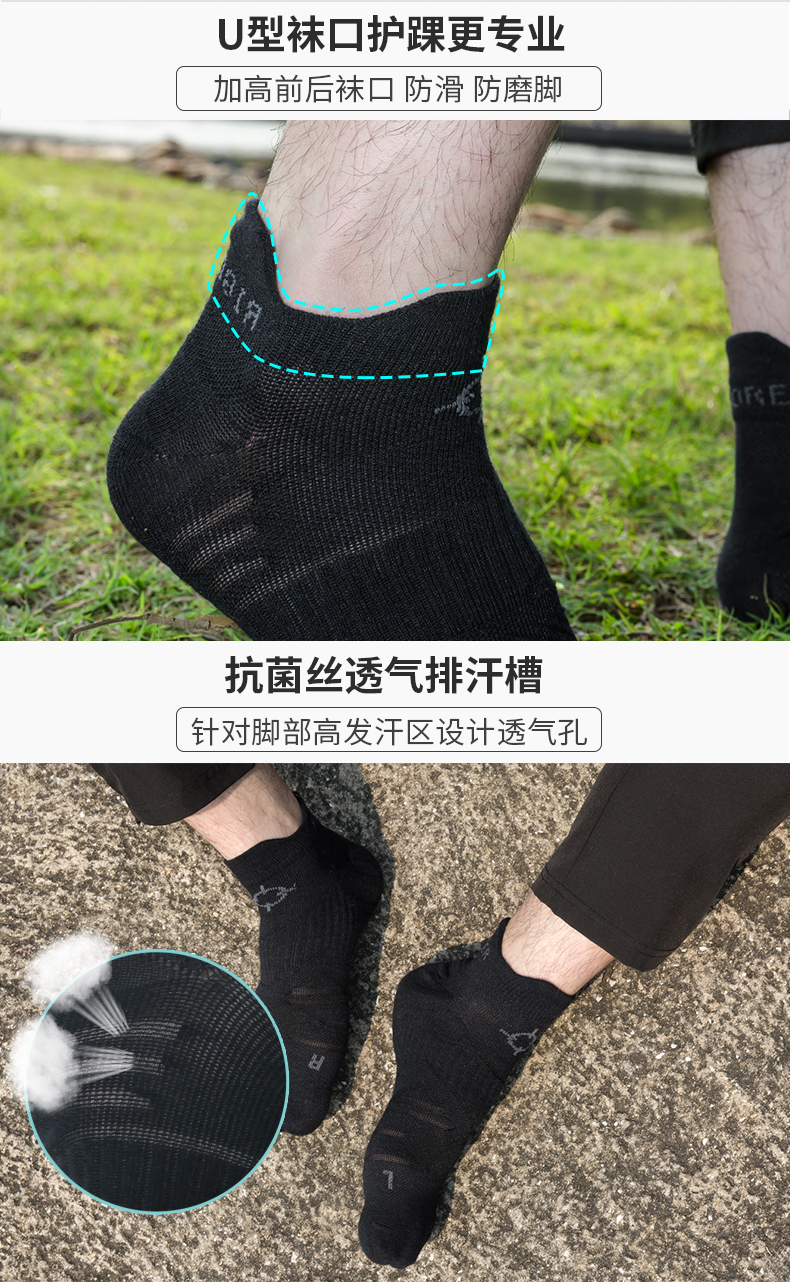 wholesale sports basketball women ankle socks unisex