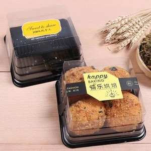 2018 New Design Disposable Small Clear Plastic Mini Cake Packaging box