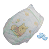 /product-detail/wholesale-disposable-diaper-baby-disposable-sleepy-baby-diaper-manufacturers-in-china-1886236401.html