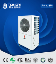 Winter heating and summer cooling heat pump -25