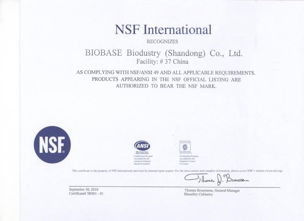 Biobase Biosafety Laboratory Pcr Hiv Laboratory Project