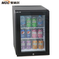 Refrigeration Absorption Minibar 40L for Hotel