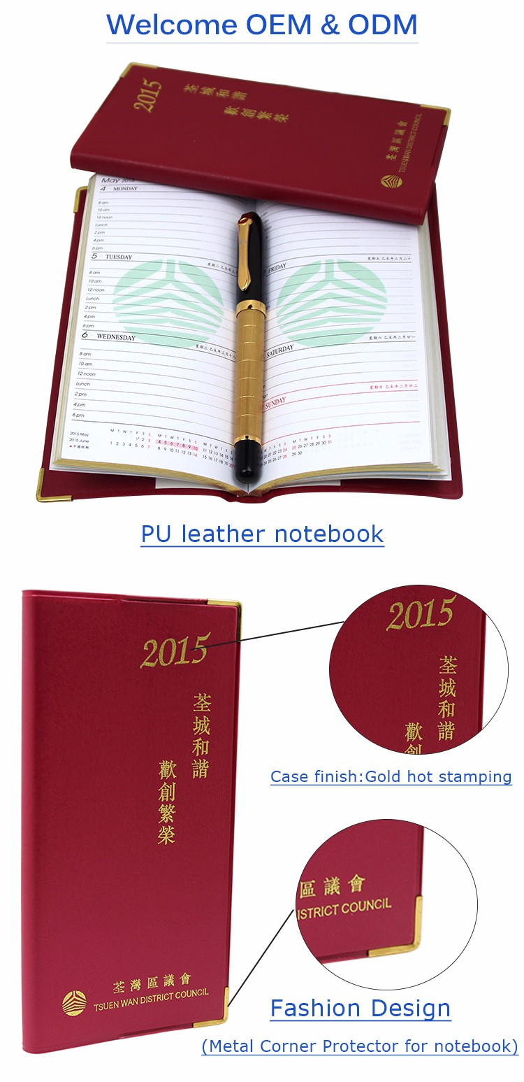 Custom logo note book printing leather cover golden gilt edge notebook pocket small red agenda diary meeting notebook