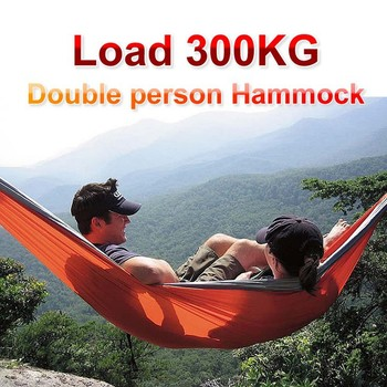 2 person parachute hammock 260x130cm double wide solid outdoor patio yard camping 2 person parachute hammock 260x130cm double wide solid outdoor      rh   alibaba