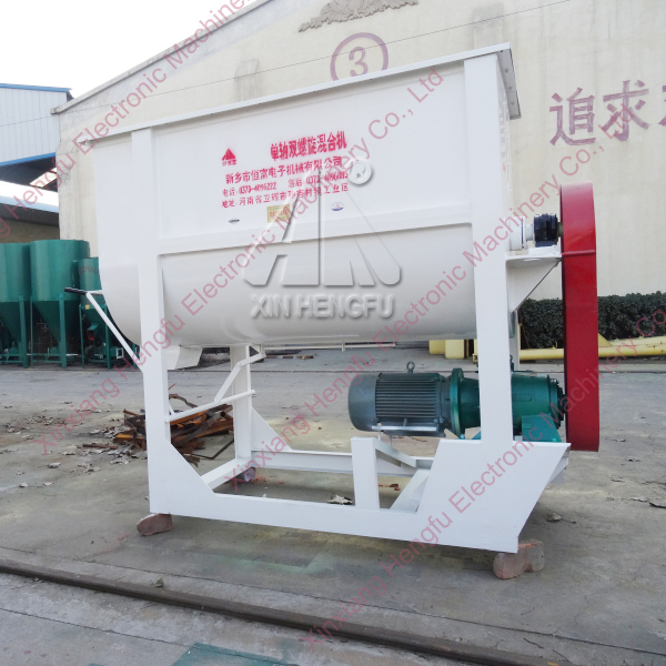150 Kg Home Used Small Animal Feed Screw Mixer With Manual Discharge Valve  - Buy Small Animal Feed Mixer,Small Screw Mixer Price,Animal Feed Screw