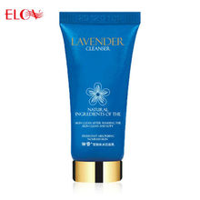 Lavender smooth & moisturizing facial cleanser