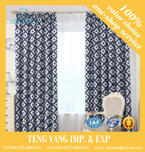 High quality Soft Modern security curtains for windows