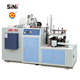 Automatic Plastic PP Cup Forming Making Machine For Coffee Paper Cup