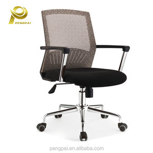 Specializing in the production of modern mesh chair of office