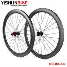 Attractive&Durable 3K/UD 24/24 Hole Disc Brake Wheels 2017 YISHUN BIKE Road/CX 700c 55mm Clincher Carbon Wheelset DB550C