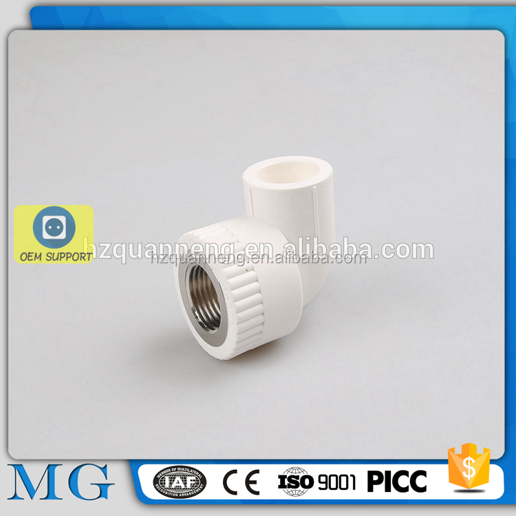 MG-A 1382 90 degree elbow reducing brass fitting pipe