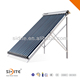 High Pressure Pitched Rooftop Free standing Sun Powered Collector