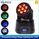 7*12W 5 in 1 LED Mini Moving Head Wash DJ motorized stage lighting