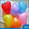 Heart shape latex free balloon party decoration