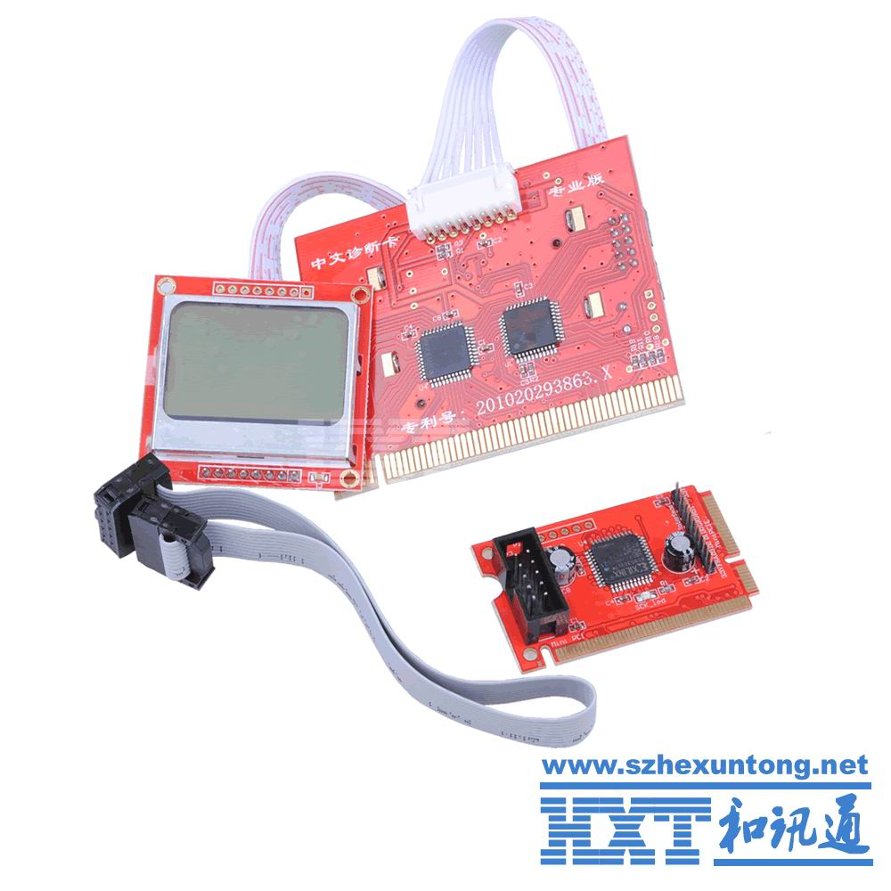 PCI Motherboard Analyzer Diagnostic Post Tester Card F PC Laptop Desktop PTI8 tester