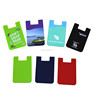 Silicone Mobile Phone case card holder wallet, mobile card holder