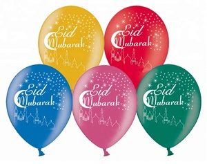 CYmylar high quality eid mubarak printed balloon for celebration