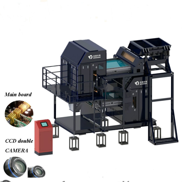 mineral stone color sorter, ccd color sorting machine for minerals processing