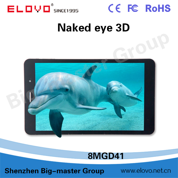 China Big Screen Hot Sex Video Free Download Phone Call Tablet Pc - Buy Phone Call -4859
