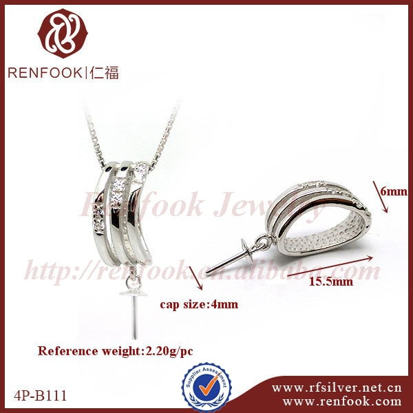 Renfook alibaba in russian pearl cage for diy