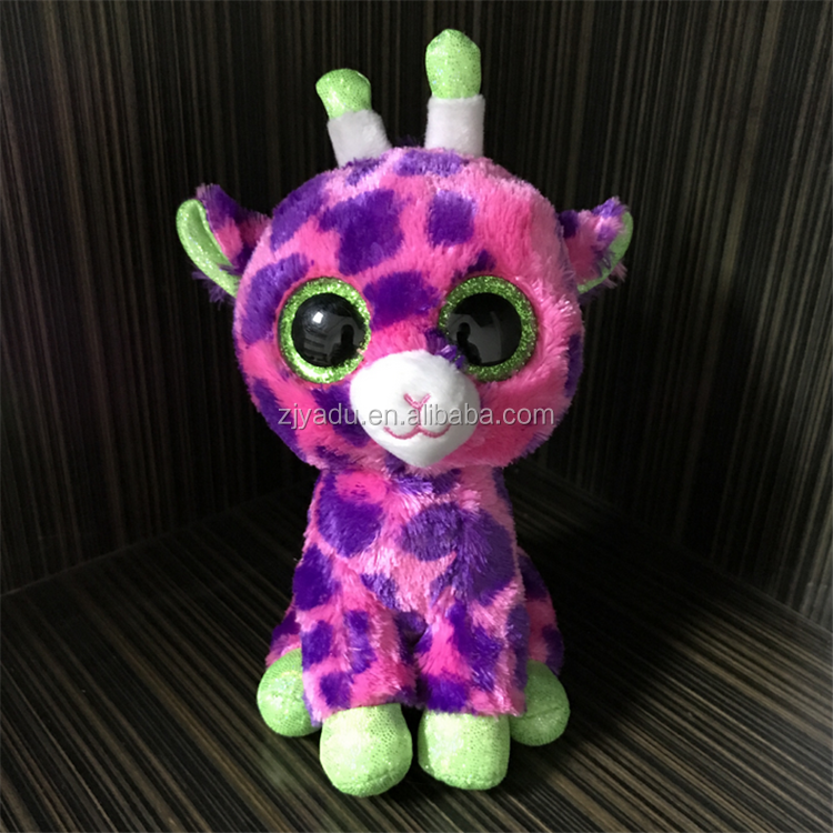 Wholesale Christmas Ty Beanie Boos Big Eyes Dog And Cat ...