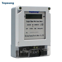 Single Phase Electronic Static Energy Meter kwh Meter