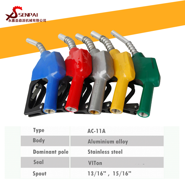 11a Gas Station Dispenser Pump Automatic Fuel Oil Dispenser Nozzle - Buy  Fuel Filling Nozzle,Soap Dispenser Nozzle,Oil Burner Nozzle Product on