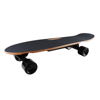 /product-detail/wholesale-cheap-price-portable-mini-electric-skateboard-electronic-skateboard-deck-hub-motor-remote-control-62212594099.html
