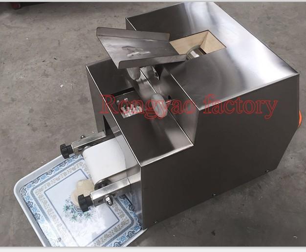 High Efficiency Automatic Dumpling Skin Wrapper Machine