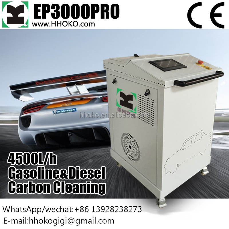 2016 Latest design 2500L gas engine carbon remover / hhoko auto engine carbon cleaner for cars
