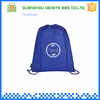 Promotional cheap large waterproof plastic drawstring bag