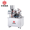 semi automatic plastic tube filling machine and sealing machine price style number is DGJ BF S