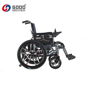 HG-W660B reclining big rear wheel electric handicapped wheelchair,electric folding wheelchair