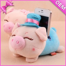 plush toy dobby soft toy stuffed animal mobile cell phone holder