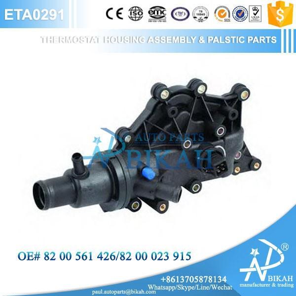 8200561426/8200023915/82 00 561 426/82 00 023 915 Engine Coolant ...